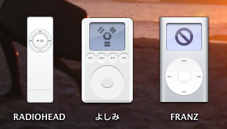 Three iPods mounted in the Finder