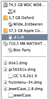 Source List in Disk Utility