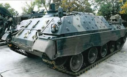 Jaguar tank