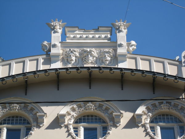 Section of Art Nouveau building in Albert Street, Rīga
