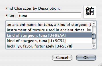 Unicode Checker Find Sheet, looking for 'tuna'