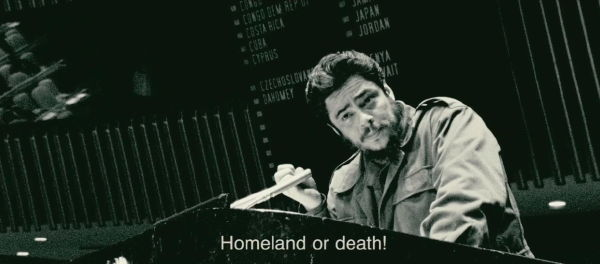 Che Guevara speaking at the UN in the film