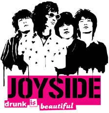 Joyside cover art
